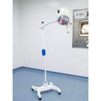 Lámpara Quirúrgica Rodable Astralite